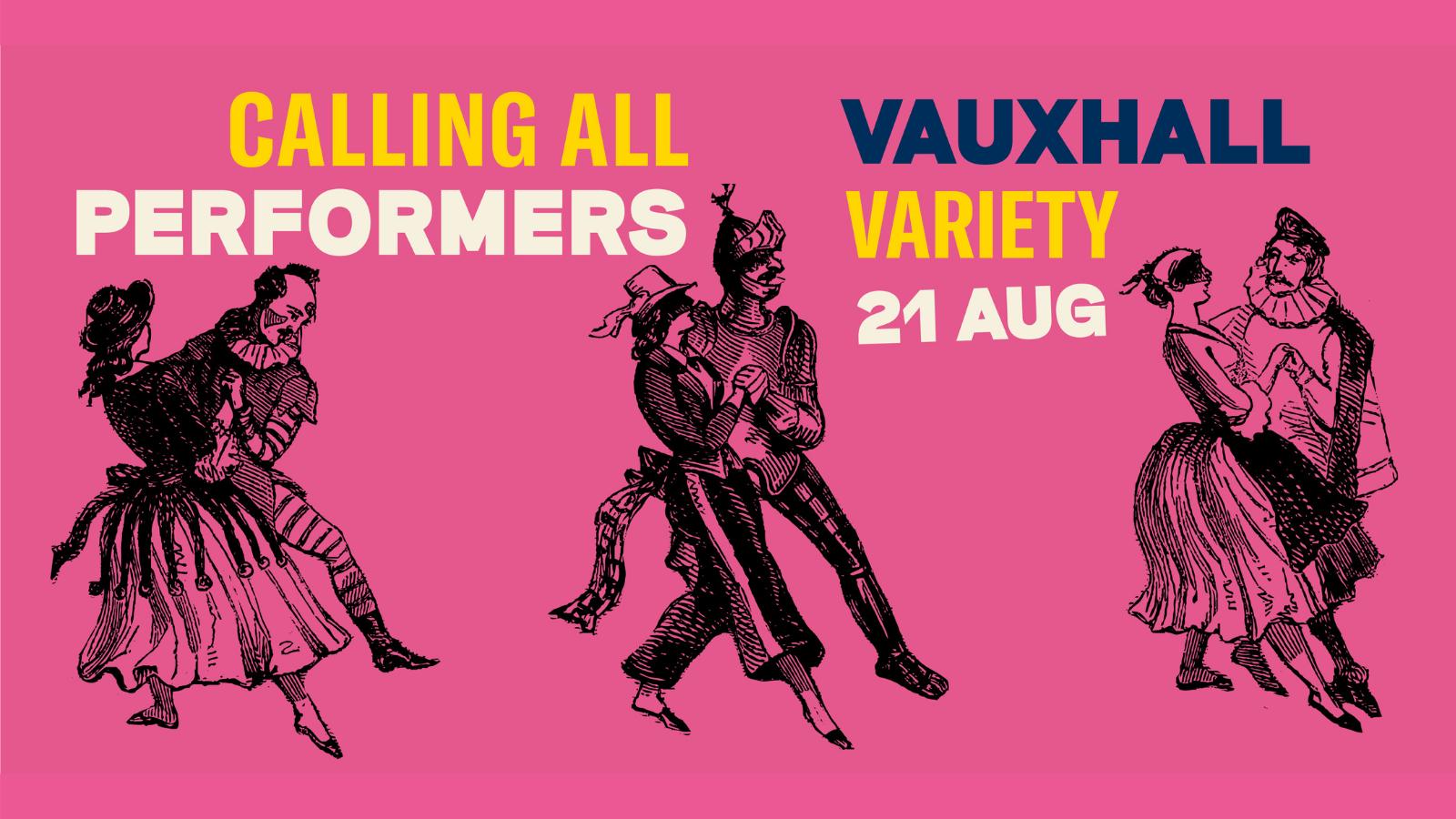 vauxhall variety